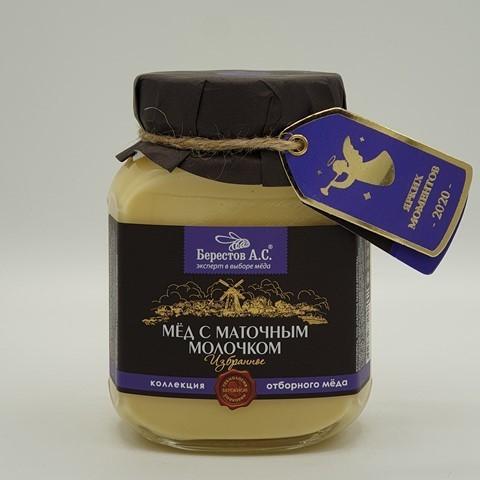Мёд натуральный Цветочный с маточным молочком БЕРЕСТОВ А.С.