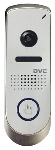 DVC-644Si Color