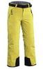 Детские горнолыжные брюки 8848 Altitude Inca 866313 желтые
