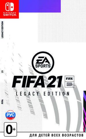 NS: FIFA 21 Cтандартное издание (русская версия)