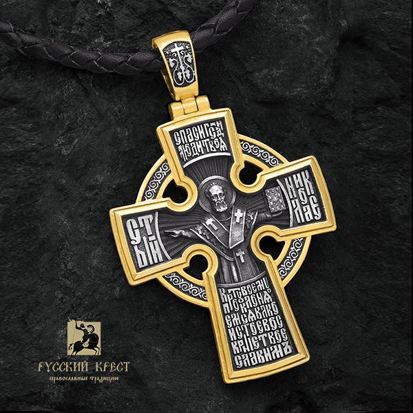 Большой нательный крест Николай Чудотворец из серебра с позолотой.