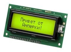 Текстовый экран 16×2 c интерфейсом I²C