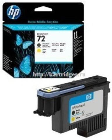 Картридж Hewlett-Packard (HP) C9384A №72