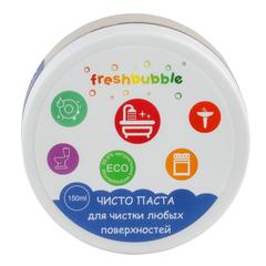 Универсальное чистящее средство Чисто Паста, 150мл ТМ FreshBubble