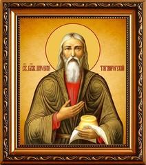 Павел Таганрогскй праведный. Икона на холсте.