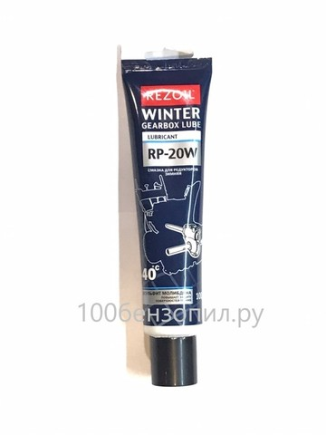 Смазка для редукторных передач Rezoil RP-20W (зимняя)