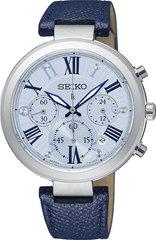 Женские часы Seiko SRW791P1
