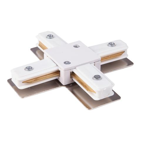 Коннектор X-образный для однофазного шинопровода белый TRC-1-1-X-WH