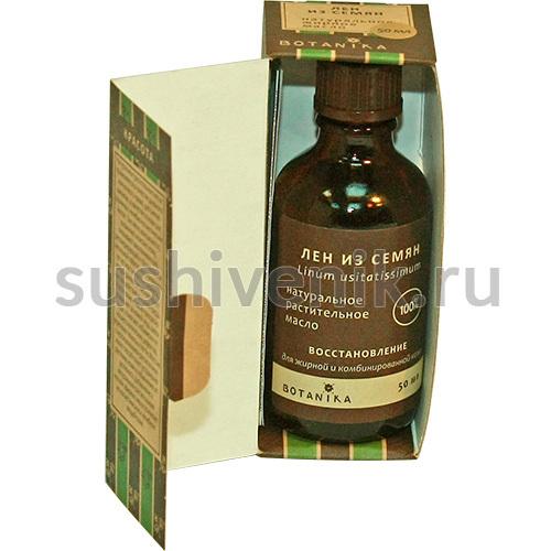 Linseed oil / Linum usitatissimum seed oil