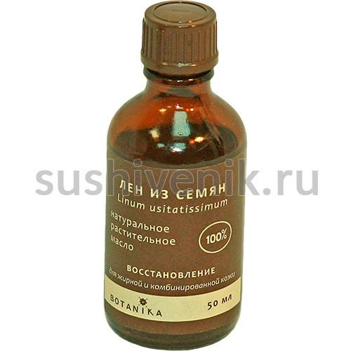 Жирное масло из семян льна