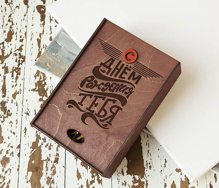 BOX229-3 Подарочная деревянная коробка для именинника (18*26*7,5 см) фото 01