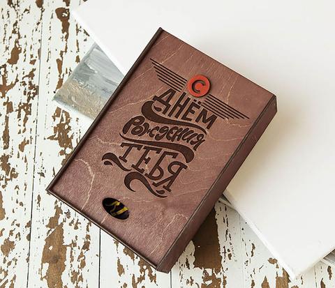 Подарочная деревянная коробка для именинника (18*26*7,5 см)
