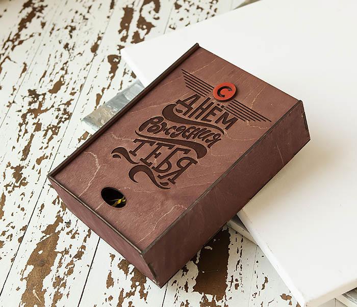 BOX229-3 Подарочная деревянная коробка для именинника (18*26*7,5 см) фото 02