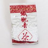 Чай Молочный улун, Най Сян вид-5