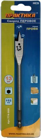 Сверло по дереву перовое ПРАКТИКА  13 х 152 мм (1шт.) блистер