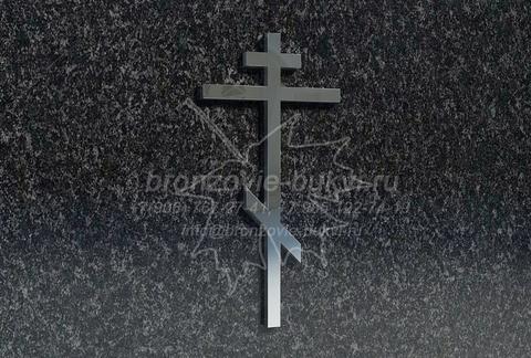 Крестик на памятник из нержавейки 15 см