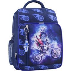 Рюкзак школьный Bagland Школьник 8 л. синий 507 (0012870)