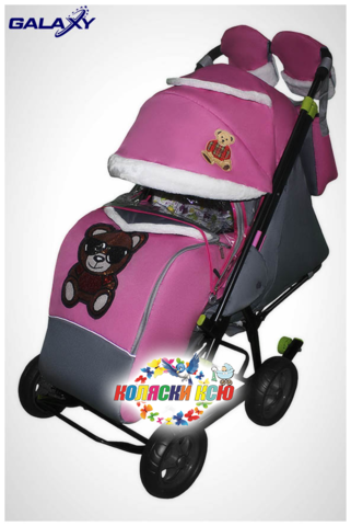Санки коляска GALAXY CITY-1 «розовый»