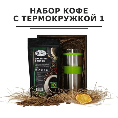 Набор кофе с термокружкой №1