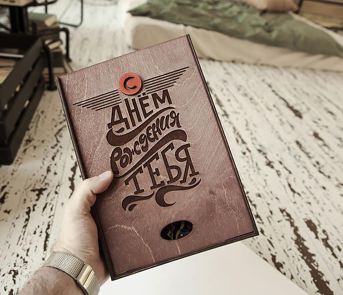 BOX229-3 Подарочная деревянная коробка для именинника (18*26*7,5 см) фото 06