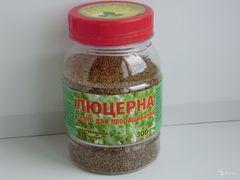 Люцерна зерно для проращивания, 300 гр.