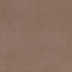 Искусственная замша Grand cotton (Гранд коттон)