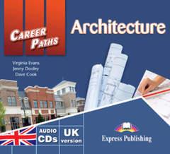 Architecture (Audio CDs) Диски для работы (Set ...