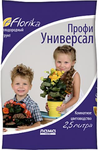 Грунт Florika Профи Универсал 2.5 л.