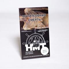Табак HMT SWEET MELON 100гр