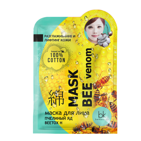 BelKosmex J-Beauty Тканевая маска для лица Пчелиный яд Вeetox Н Mask Bee Venom 19г