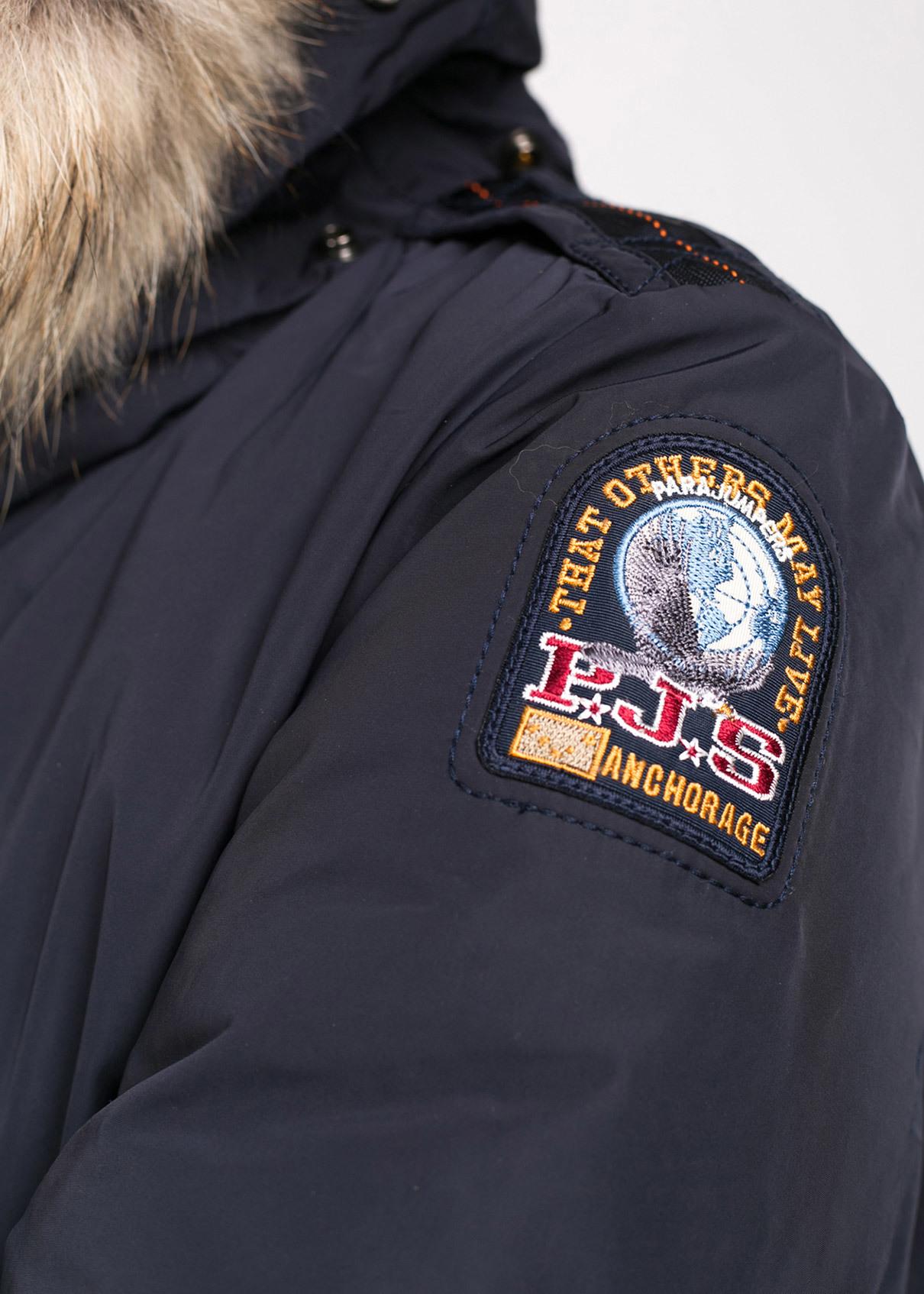 Куртка удлиненная GWYNETH LONG PARAJUMPERS