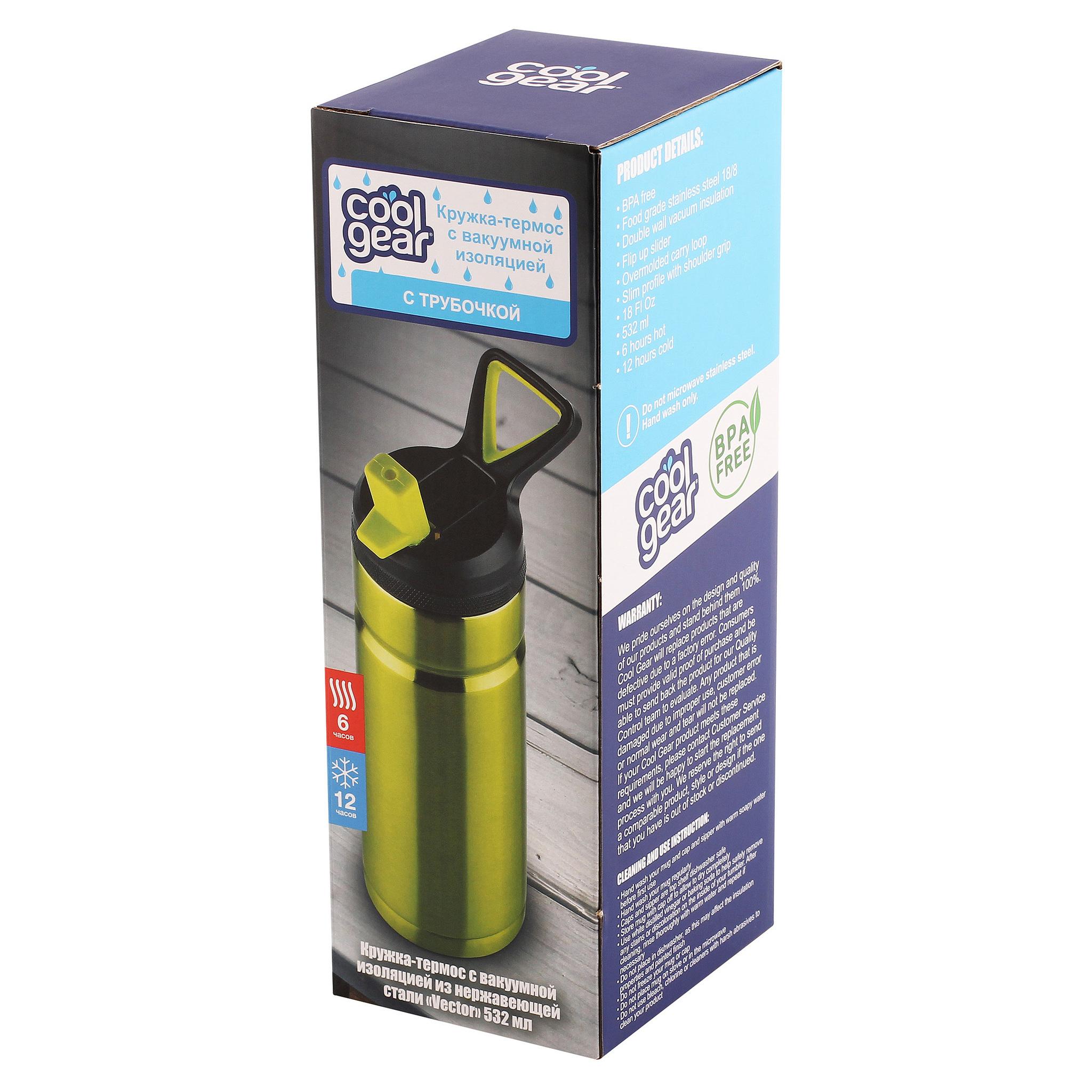 Термокружка Coolgear Vector (0,5 литра), зеленая