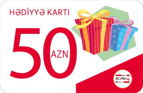 Hədiyyə kartı 50 AZN