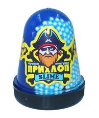Слайм Прихлоп Флуоресцентный СИНИЙ с шариками