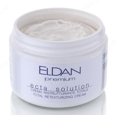 Интенсивный крем ECTA 40+ (Eldan Cosmetics | Premium Ecta 40+ | ECTA solution total retexturizing cream), 250 мл