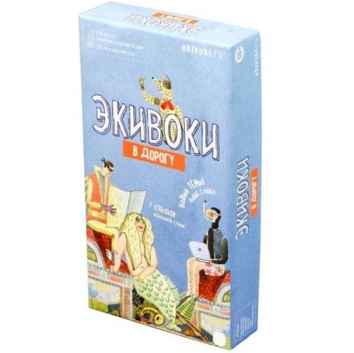 Настольная игра Экивоки: В дорогу (2-е рус. изд.)