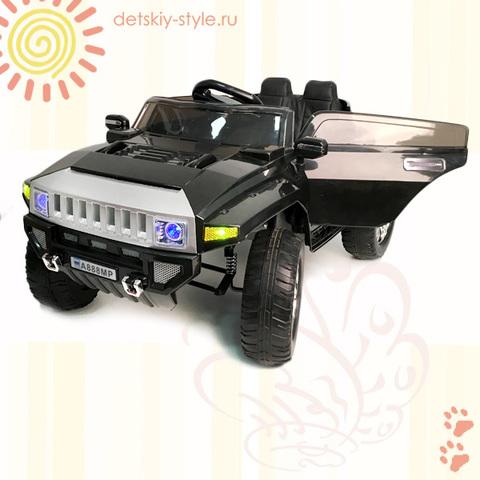 Hummer А888МР