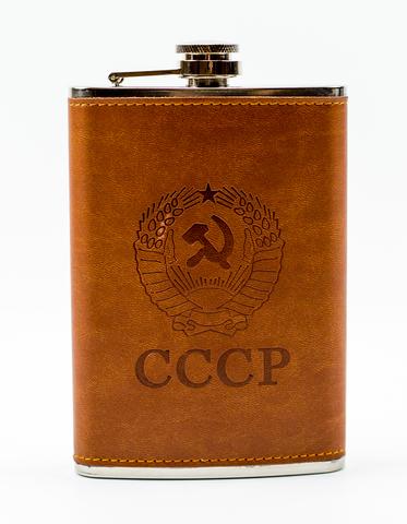 Фляжка СССР, 270 мл