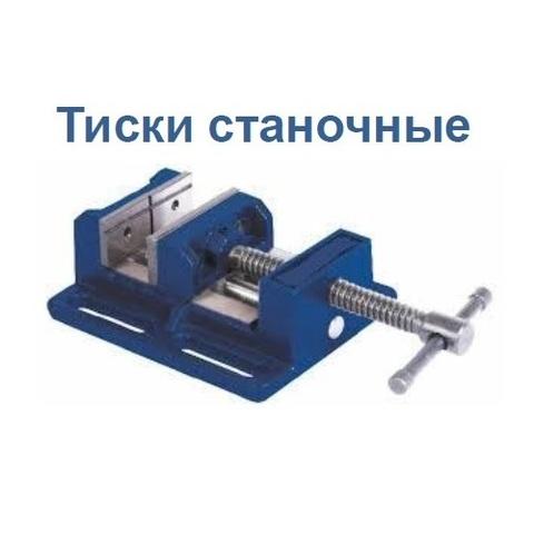 Тиски станочные КОБАЛЬТ ширина губок 100 мм,  захват 110 мм, 3 кг, коробка
