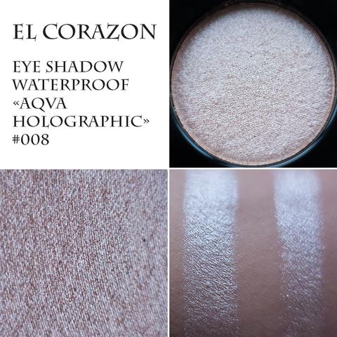 Эль Коразон Тени № 08 тени-основа water shine