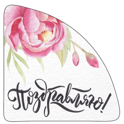 Уголок для мыла Розовый пион