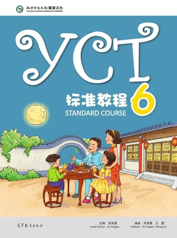 YCT Standard Course vol.6