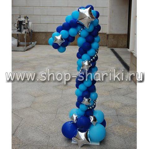 Цифра 1 из шаров для мальчика со звездами и бусами