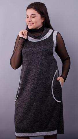 Нина. Трикотажное платье больших размеров. Графит.