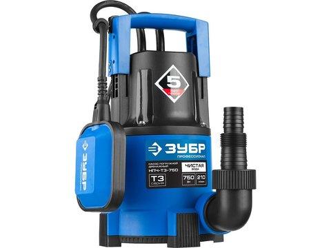 Насос Т3 погружной, ЗУБР Профессионал НПЧ-Т3-750, дренажный для чистой воды (d частиц до 5мм), 750Вт,пропуск. способ. 210л/мин,напор 8.5м,провод 10м