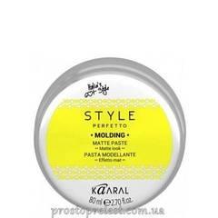 Kaaral Style Perfetto Molding Matte Paste - Матовая моделирующая паста для волос