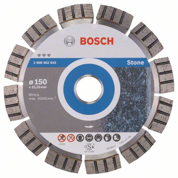 Алмазный диск Best for Stone 150-22,23 Bosch 2608602643