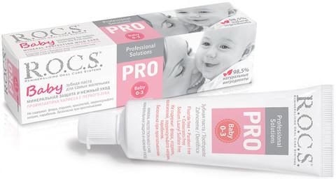 R.O.C.S. PRO Baby. Зубная паста для самых маленьких 0-3 лет 45 г