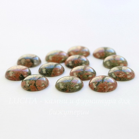 Кабошон круглый Унакит, 18 мм