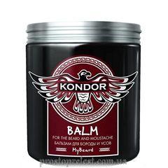 Kondor My Beard Balm - Бальзам для бороды и усов